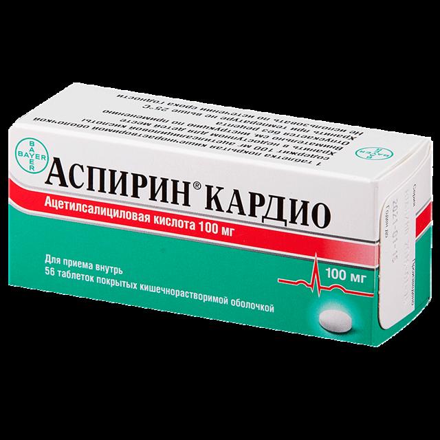 В чем разница между Аспирином и Аспирином Кардио?