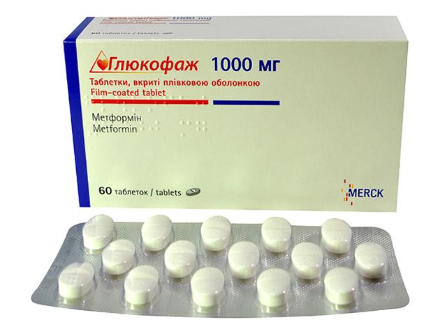 Отличие Глюкофажа от Метформина