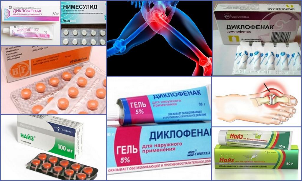 Таблетки от боли в суставах: виды, описание, применение, цена, отзывы