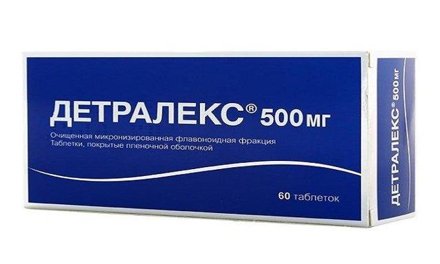 Таблетки Венарус 1000 мг: инструкция по применению, состав, цена, отзывы, аналоги, противопоказания, побочные действия
