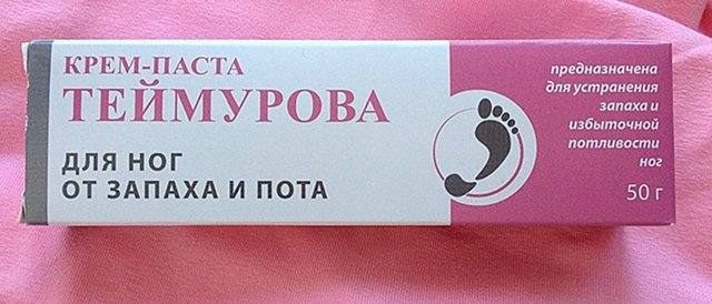 Спрей Теймурова для ног : инструкция по применению, цена, отзывы, состав, аналоги