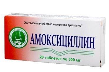 Лекарства от ревматизма: мази, таблетки, уколы, описание препаратов