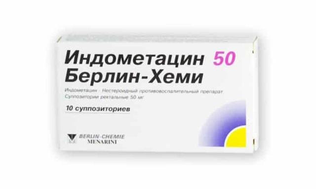 ИНДОМЕТАЦИН 50 - инструкция по применению, цена, отзывы и аналоги