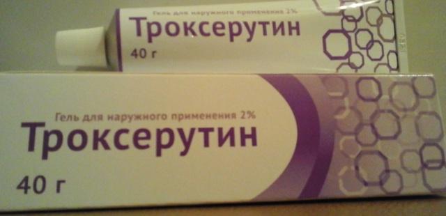 Троксевазин или Троксерутин - что лучше, отзывы