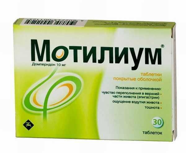 Противовоспалительные препараты для кишечника - полный список препаратов