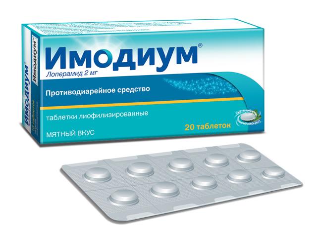 Диарея после антибиотиков – как лечить: первая помощь и эффективные средства!