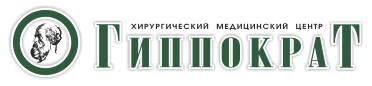 Медицинский центр Гиппократ